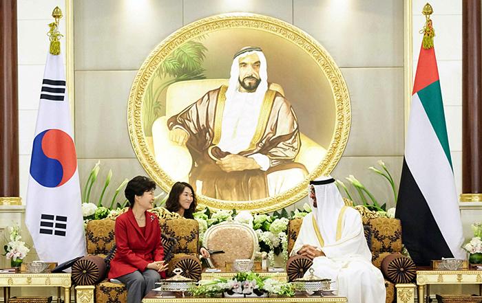 Resultado de imagen de los Emiratos Árabes Unidos y Sudcorea