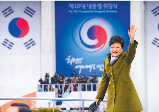 The 18th President, Park Geun-hye. She was inaugurated in February 2013 as the country's first female President