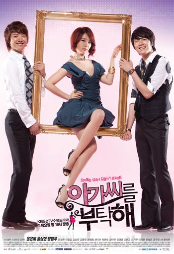 "Un cartel de la telenovela producida por KBS ""Mi bella dama"" (foto ..."